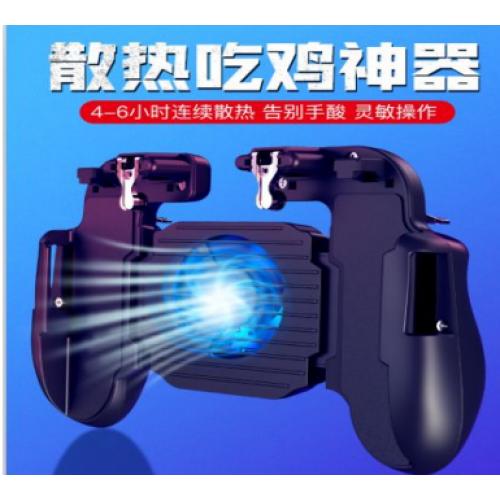Controlador de juegos AR28