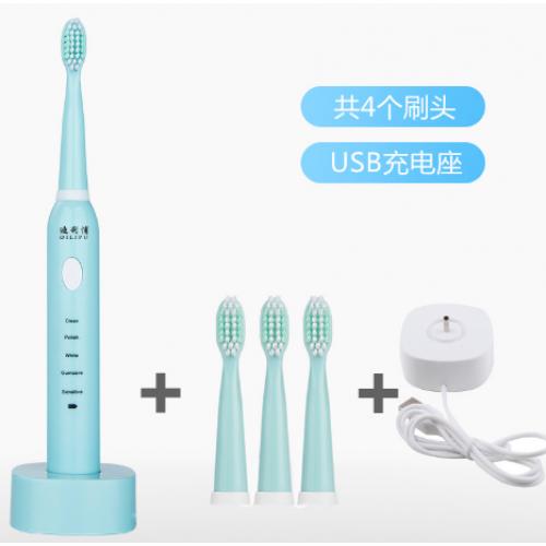Cepillo de dientes eléctrico de carga sónico, ajuste de 5 velocidades