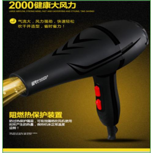 Secadora de pelo de alta potencia 2000 wats CFJ11