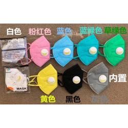 Cubrebocas KN95 de colores con válvula