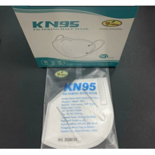 Cubrebocas KN95 blanco sin válvula COV074