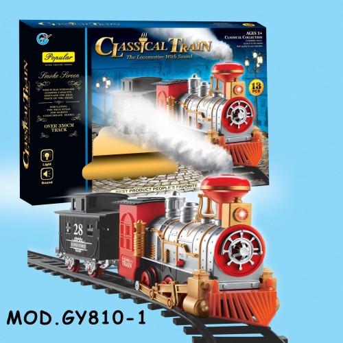 Tren de juguete GY810-1