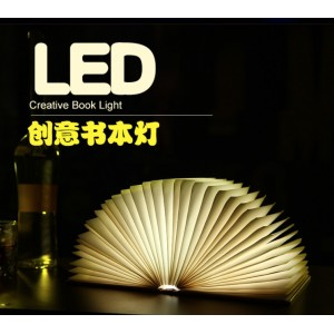 Lámpara luz nocturna tipo libro LED plegable