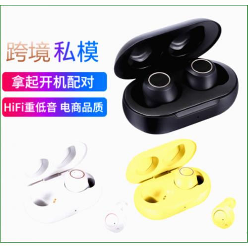 Audífonos, auriculares, bluetooth DT-9
