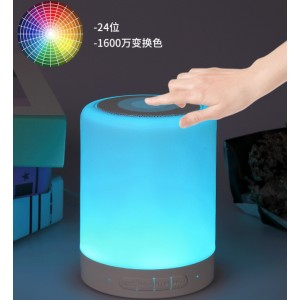 Altavoz bluetooth. Cambia de color, altavoz táctil YX363